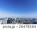 東京タワーが見える東京の風景 26476584