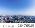 東京タワーが見える東京の風景 26476585