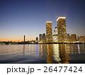 晴海 高層マンション 夕暮れの写真 26477424