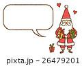 クリスマスカード 26479201
