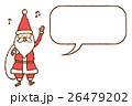クリスマスカード 26479202