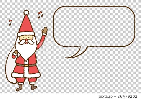 Christmas card 26479202