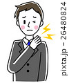 ベクター 痛み 肩の痛みのイラスト 26480824