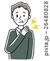 ベクター 高齢者 肩の痛みのイラスト 26480828