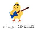 ひよこギタリスト 26481183