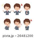バリエーション ビジネスマン 感情のイラスト 26481200