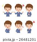 バリエーション ビジネスマン 感情のイラスト 26481201
