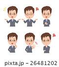 バリエーション ビジネスマン 感情のイラスト 26481202