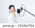 若い女性(レコーディングマイク) 26484764