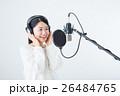 若い女性(レコーディングマイク) 26484765