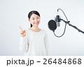 若い女性(レコーディングマイク) 26484868