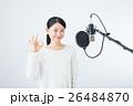 若い女性(レコーディングマイク) 26484870