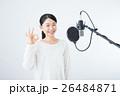 若い女性(レコーディングマイク) 26484871