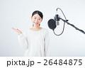 若い女性(レコーディングマイク) 26484875