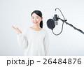 若い女性(レコーディングマイク) 26484876