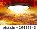 UFO 襲撃 宇宙戦争の写真 26485343