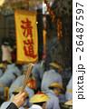 寺 寺院 神殿 26487597