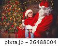 happy child girl hugging Santa 26488004