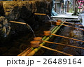 貴船神社の手水舎 26489164