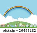 住宅街 住宅地 虹のイラスト 26493182