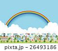 住宅街 住宅地 虹のイラスト 26493186