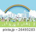 住宅街 住宅地 虹のイラスト 26493283