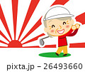 新春 ナイスショットお婆ちゃん 26493660