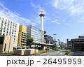 京都タワー・京都駅前 26495959