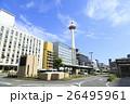 京都タワー・京都駅前 26495961