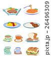 レストラン・カフェ・ベーカリー 26496309
