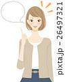 堂々と発表する女性 ポイント 26497321