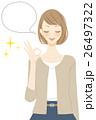 主婦 説明する女性 26497322