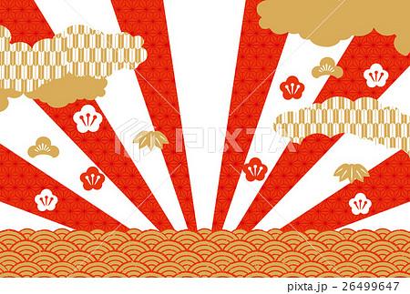 2017年賀 紅白 日の丸 福袋のイラスト素材 26499647 Pixta