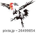 鳥 酉 雄鶏のイラスト 26499854