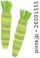 山葵 わさび 香味野菜のイラスト 26501555