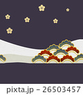 和柄 和 柄のイラスト 26503457