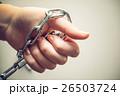 鎖 26503724