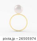 真珠の指輪のCG 26505974
