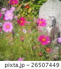 般若寺 26507449