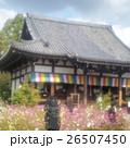 般若寺 26507450