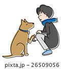 ペット 犬 人物のイラスト 26509056