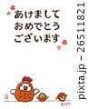 酉年 年賀状 鶏のイラスト 26511821
