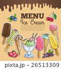Ice cream menu color sketch on wafer background 26513309