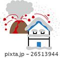 住宅 噴火 26513944
