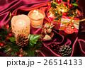 クリスマスイメージ 26514133
