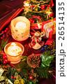 クリスマスイメージ 26514135