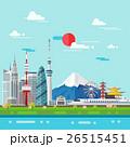日本 ベクタ ベクターのイラスト 26515451