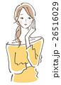 悩み 女性 26516029