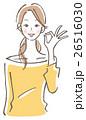 ベクター 女性 OKのイラスト 26516030