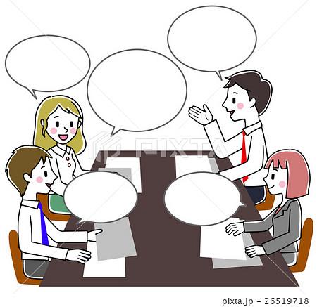 会議 ミーティングのイラスト素材 26519718 Pixta